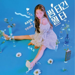 Baek A Yeon (백아연) - Looking for Love - Single