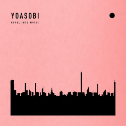 YOASOBI - THE BOOK
